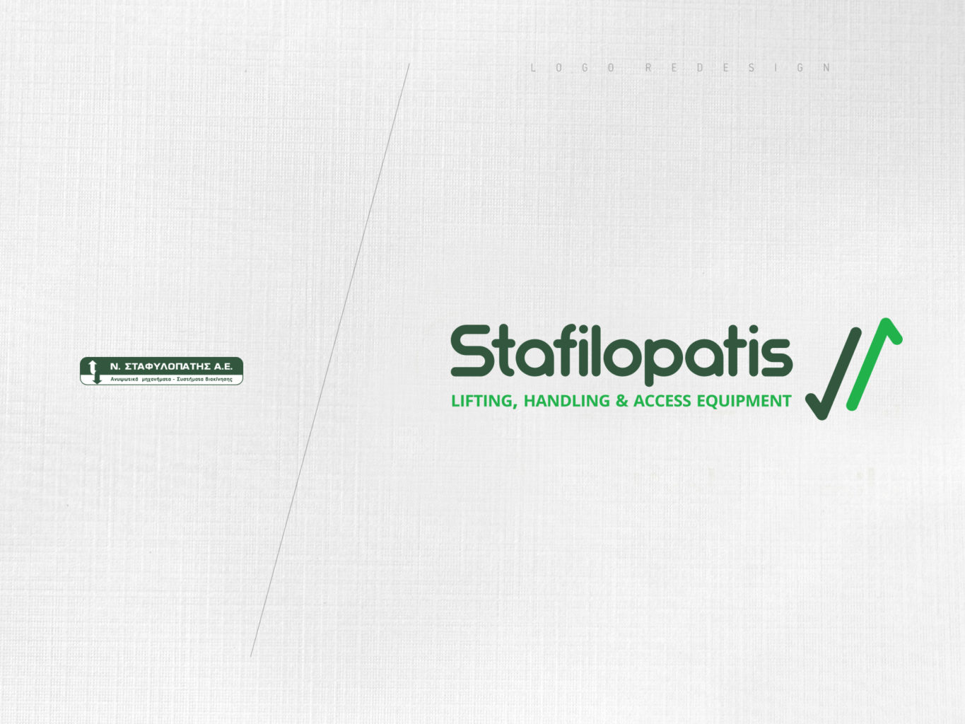 Stafilopatis lifting, handling and access equipment redesign logo