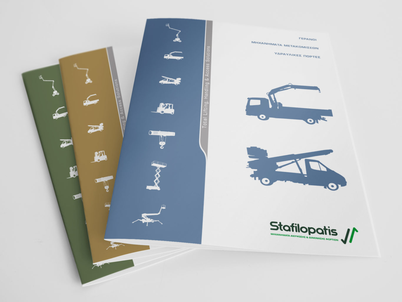 Stafilopatis lifting, handling and access equipment catalogues