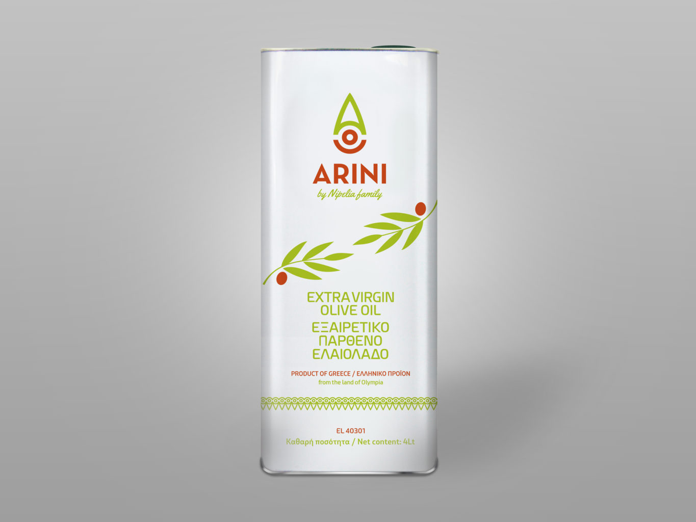 Arini Olive Oil packaging