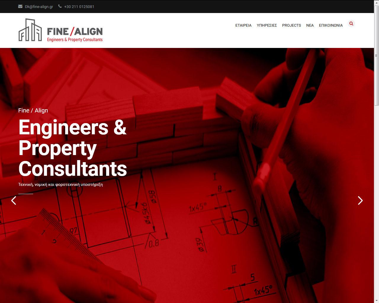 FINE / ALIGN Engineers & Law Consultants website