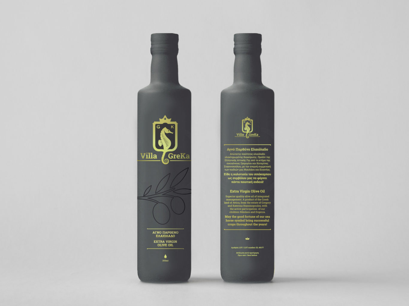 villa greka packaging