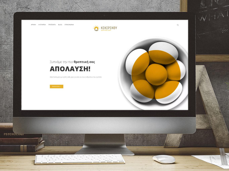kikirikou fresh eggs website