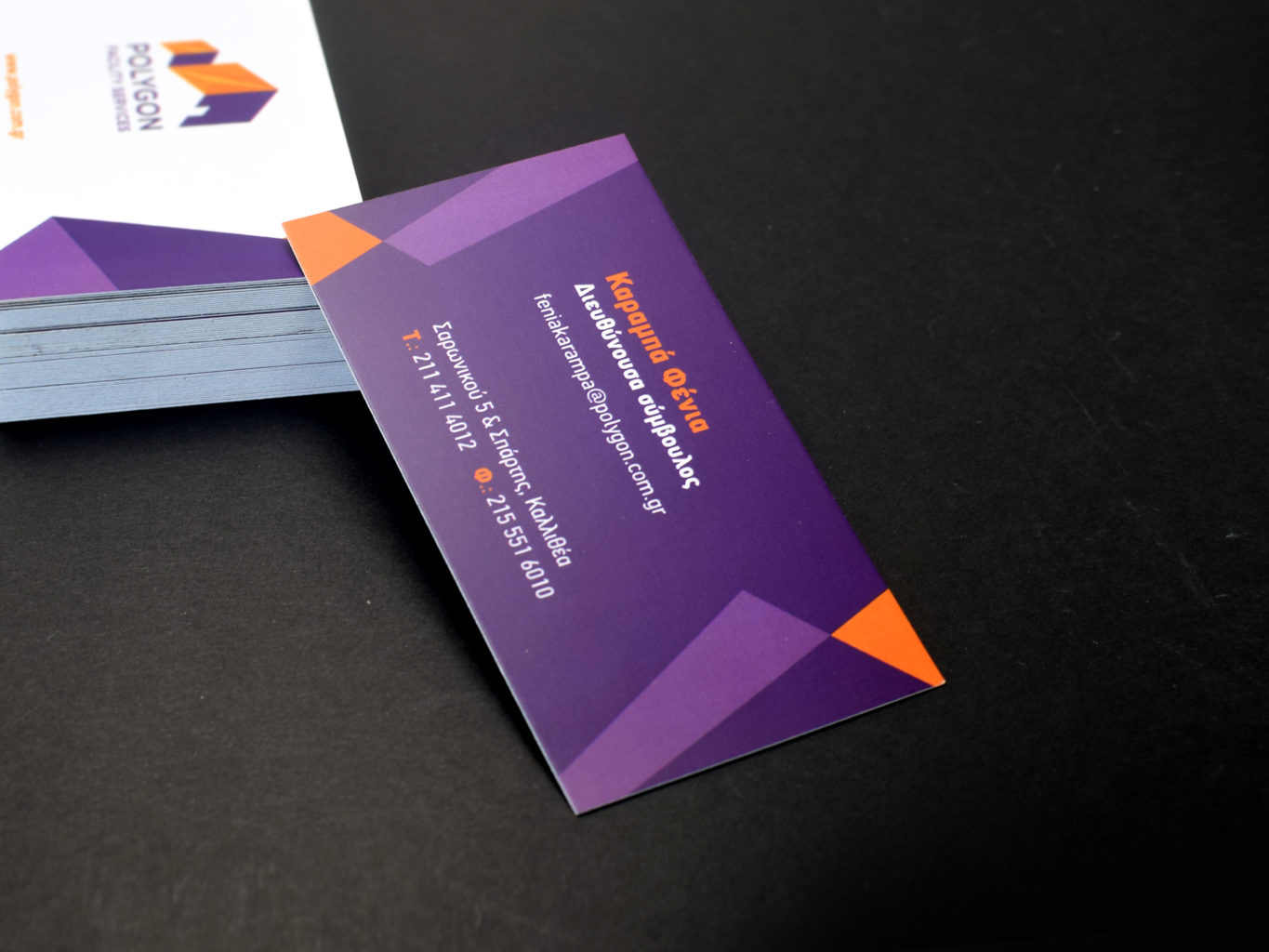 polygon facility services business cards